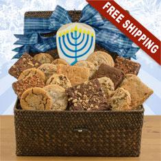 Hanukkah Bakery Gift Basket