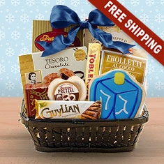 Hanukkah Great Times Gourmet Gift Basket