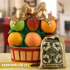 Passover Fruit & Plagues Holiday Gift Basket