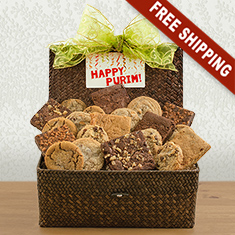 Purim Bakery Basket